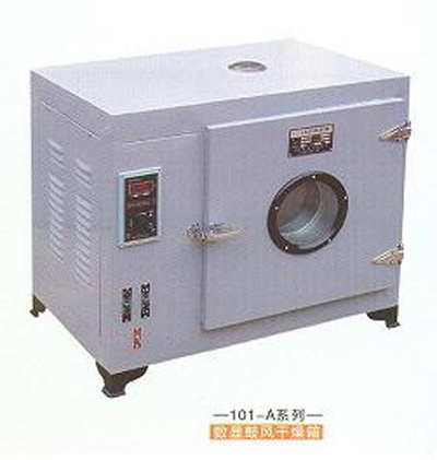 Tủ sấy tiệt trùng 101-1a ( Điện tử )